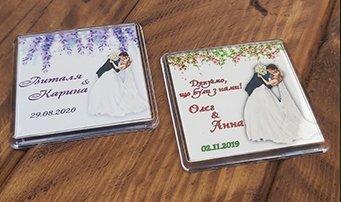 магниты в подарок гостям на свадьбу
